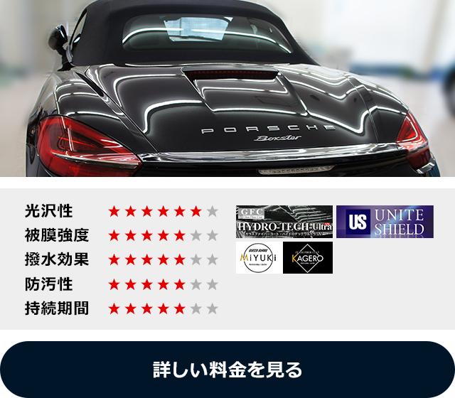 特別価格55,000円~