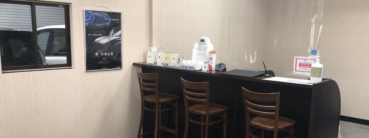カーコーティングの専門店3