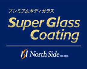 スーパーガラス