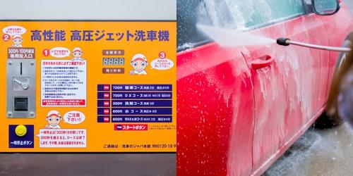 洗車イメージ03