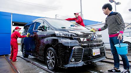 多様なニーズにお応えする充実の洗車コース