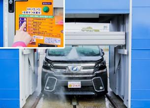 洗車スタート